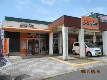 ビースパ則松店の画像1