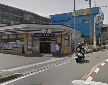 セブン-イレブン 横浜片倉5丁目店の画像1