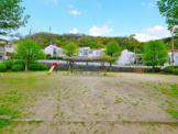 東生駒南第5公園