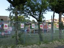 みのり保育園