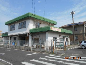北九州市役所 子ども家庭局永犬丸児童館の画像1