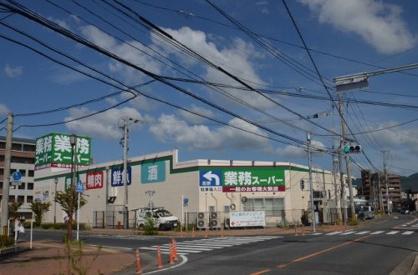 業務スーパーの画像2