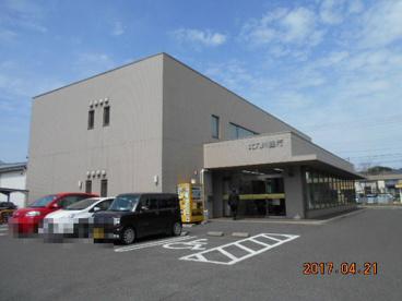 (株)北九州銀行 八幡南支店の画像1