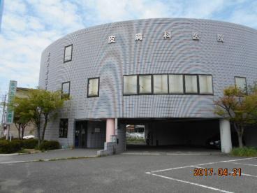 永犬丸野見山医院の画像2