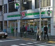 ファミリーマート町屋二丁目店