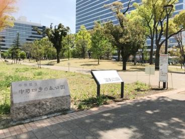 中野四季の森公園の画像1