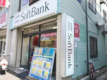 ソフトバンク鷺ノ宮北口の画像1