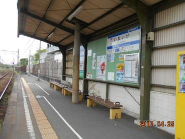 今池駅の画像1