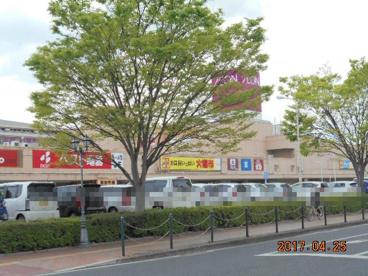 イオンなかま店の画像2