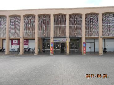イオンなかま店の画像3