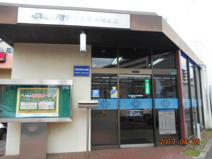 福岡ひびき信用金庫 中間支店