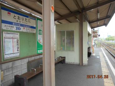 通谷駅の画像3