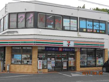 セブン−イレブン 福岡中間店の画像1