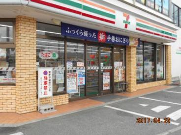 セブン−イレブン 福岡中間店の画像2