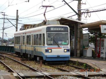 筑豊中間駅の画像1