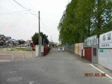 学校法人九州電機工業学園 希望が丘高等学校の画像1