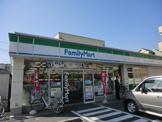ファミリーマート千代田四丁目店