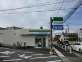 ファミリーマート共和中学校東店