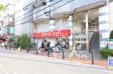 キャンドゥ 浦安南口店