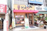 中国麺飯Hao浦安駅前店