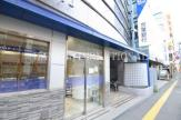 京葉銀行 浦安支店