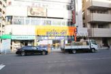 ブックオフ浦安駅北店