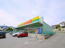 ジャパン生駒店