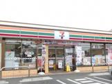 セブン−イレブン 倉敷児島小川3丁目店