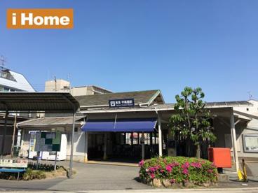 甲陽園駅の画像1