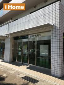 三井住友銀行 苦楽園口駅前出張所の画像1