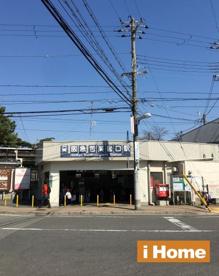 苦楽園口駅の画像1