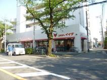 コモディイイダ 沼袋店