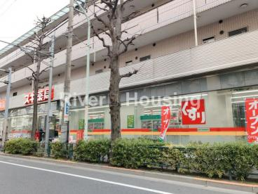 スギ薬局 鷺ノ宮店の画像1