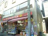 ドラッグストア・スマイル下井草駅前店