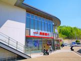 南都銀行 白庭台駅前支店