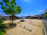 西松ヶ丘児童公園