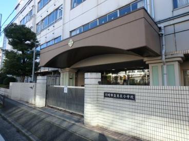 川崎市立末長小学校の画像1