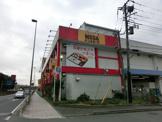 MEGAドンキ古淵店