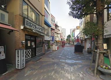 喜多方坂内ラーメン小法師 川口東口店の画像1