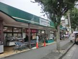 グルメシティ・淵野辺本町店