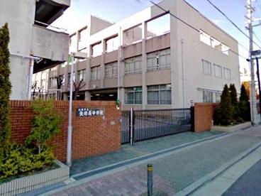 矢田南中学校の画像1