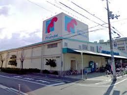 万代 苅田店の画像1