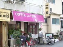 喫茶・軽食司