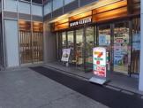 セブンイレブン堂島リバーフォーラム