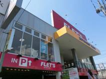 フレッツ 八尾店