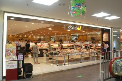 ダイエー六甲道店の画像2