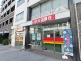 (株)大正銀行 大阪北支店