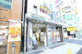 ゲームプラザ☆セントラル浦安店