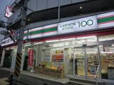 STORE100上鶴間本町店