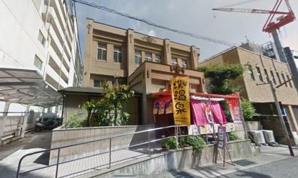 灘温泉 六甲道店の画像1